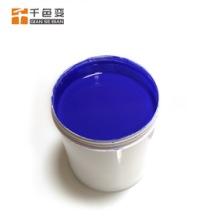 温变油墨 宝蓝高温消色粉 感温变色油墨 变色杯专用变色材料涂料图片