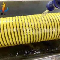 pvc塑筋螺旋增强软管工厂价格    pvc塑筋螺旋增强软管生产商   pvc塑筋螺旋增强软管报价( 衡水鹏仁)