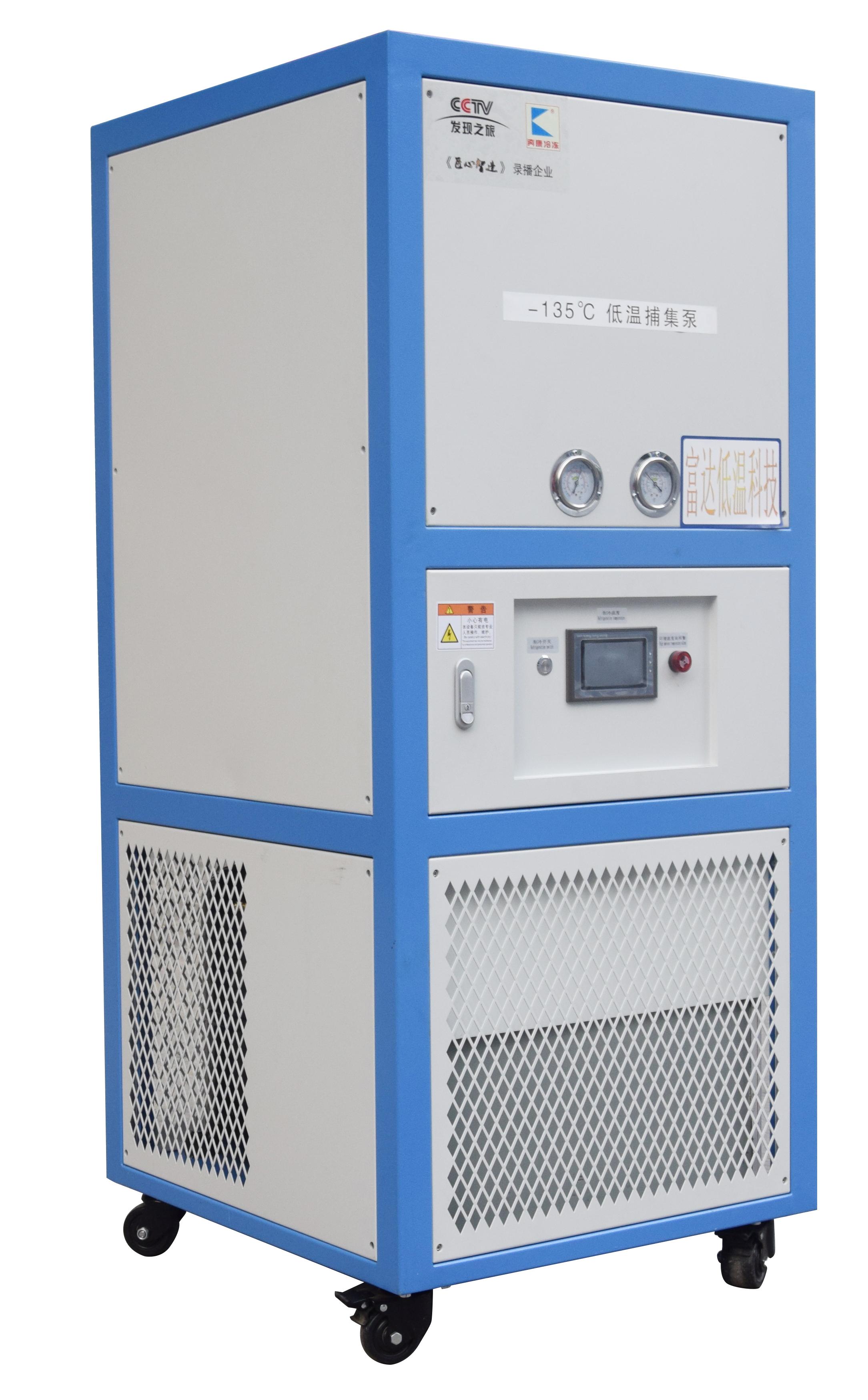 低温捕集泵生产厂家 低温捕集泵哪家好 广东低温捕集泵