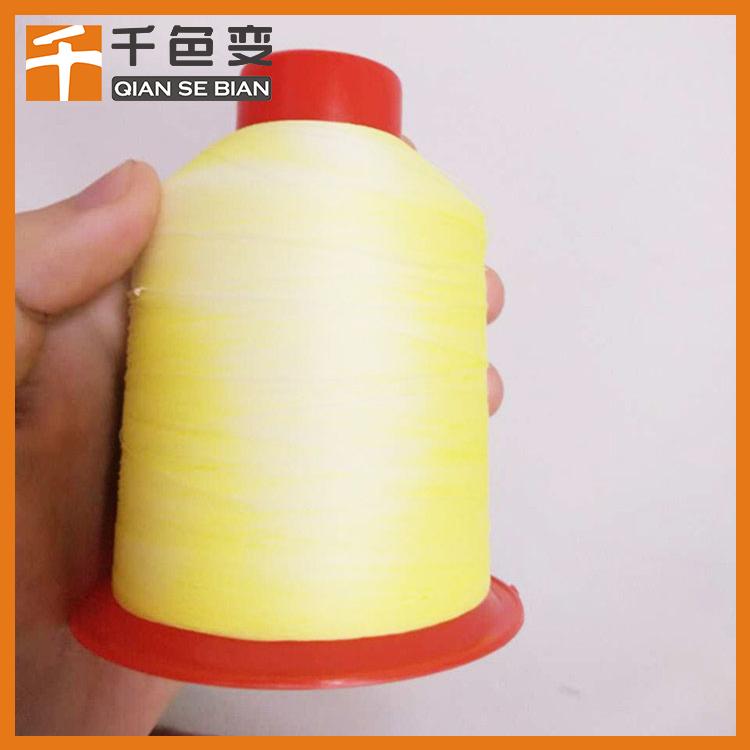 感温变色纱线 可调色手摸变色绣花纱线 150D双股涤纶蚕丝温变纱线