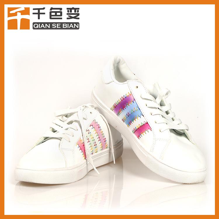 鞋材变色粉销售