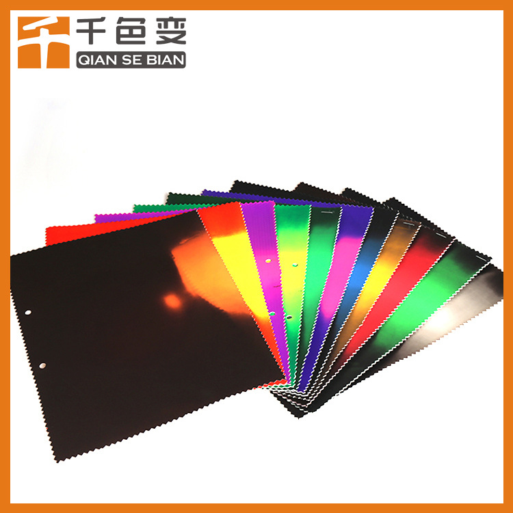 温变油墨 水性温变印花油墨 温变印花浆 水性印花材料 感温变色材料