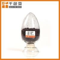 注塑黑色温变粉 感温变色粉 高温消色感温温变粉 高浓韩国进口材料