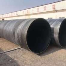 河南厂家直销保温螺旋钢管价格 生产厂家报价批发