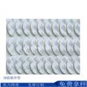 EVA泡棉垫图片