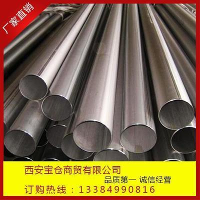 西安不锈钢无缝管304不锈钢管304工业用管0cr18ni9不锈钢管厂家
