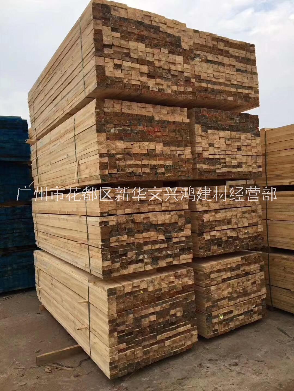 工地建筑木方方条销售。广东木方批发部 工地建筑木方方条销售