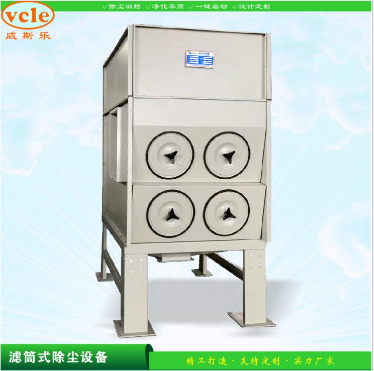 涂装滤筒集尘器 粉尘防爆型横插式滤芯除尘回收设备专业定制