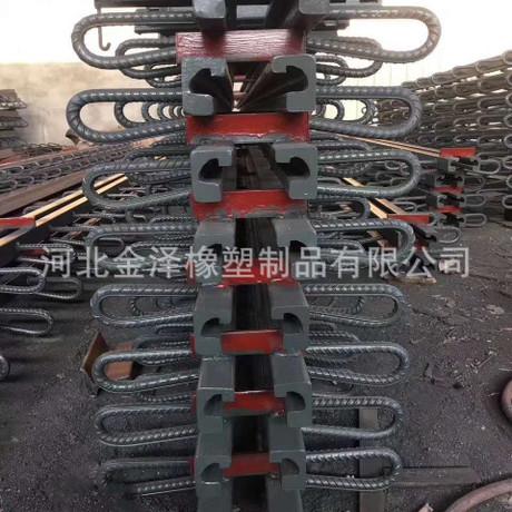 C型桥梁伸缩缝 伸缩缝装置供应商 金泽橡塑供应桥梁伸缩缝