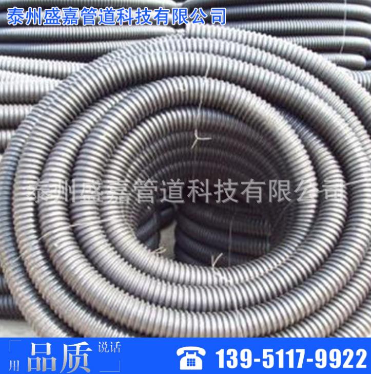 4分6分1寸304不锈钢金属编织软管 耐高温高压蒸汽编织网波纹管