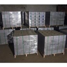 沧州信合集装箱配件厂家加工定制集装箱专用配件 顶板 瓦楞板 角件图片