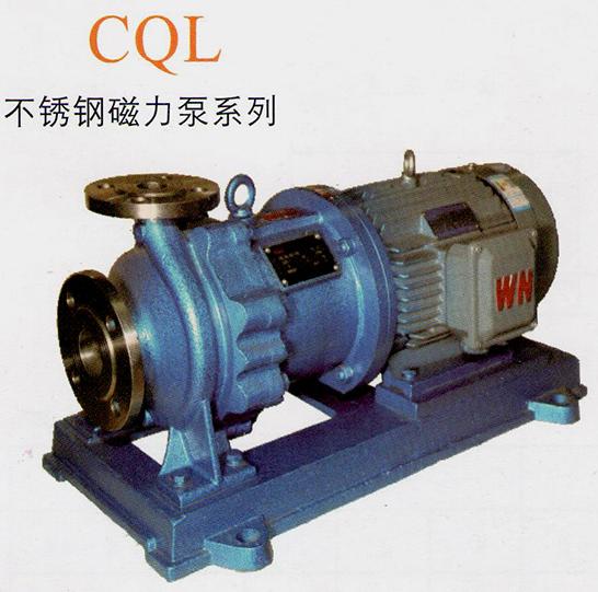 无泄漏磁力驱动泵生产厂家 无泄漏磁力驱动泵哪家好  安微无泄漏磁力驱动泵