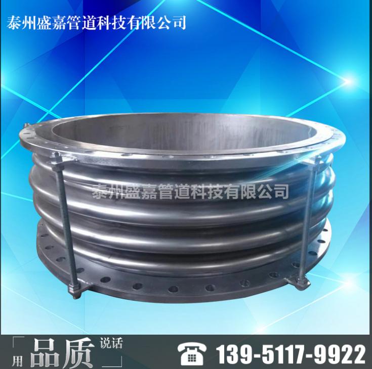 厂家供应 波纹方形补偿器 波纹补偿器dn100 金属波纹管补偿器