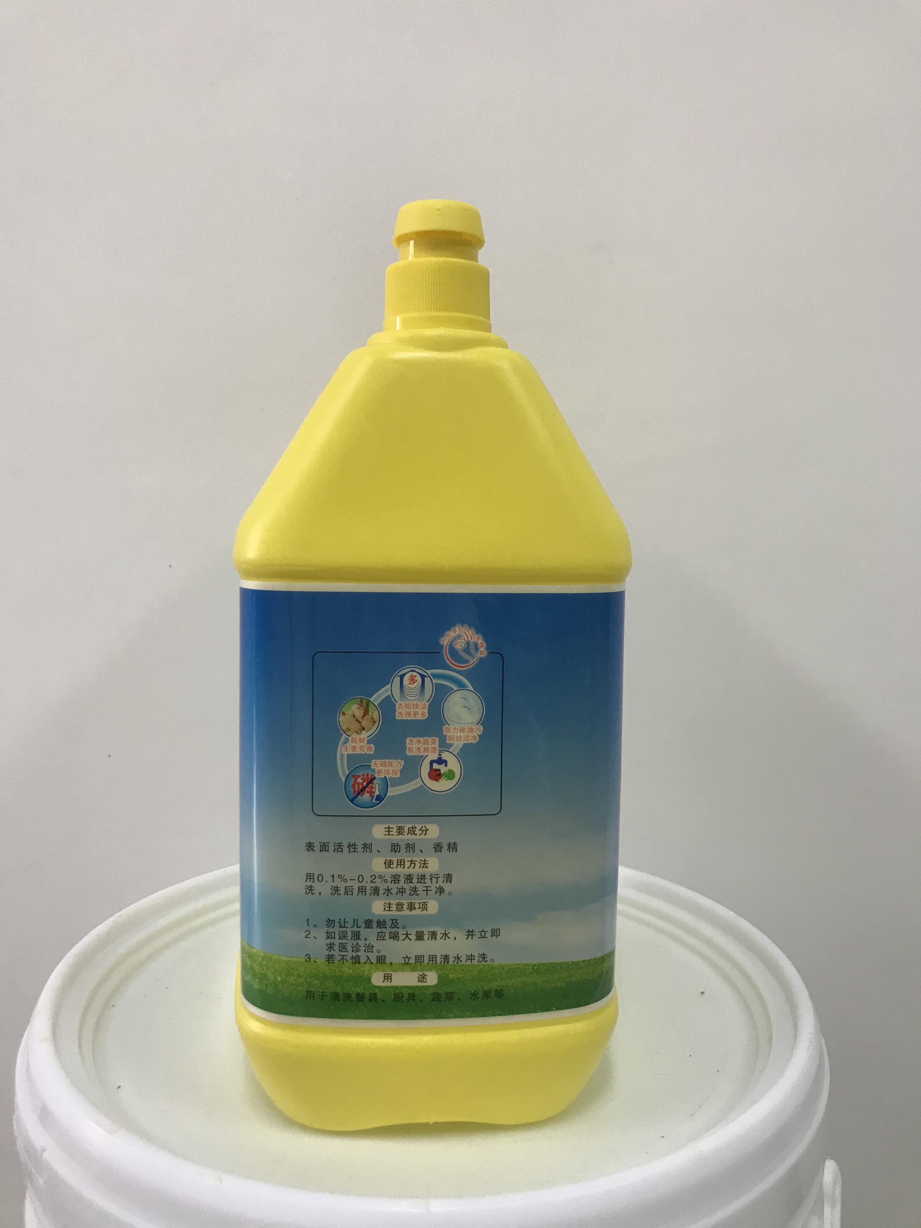 雨亮柠檬浓缩洗洁精4.18kg厂家直销多少钱【佛山南海区雨亮化工有限公司】
