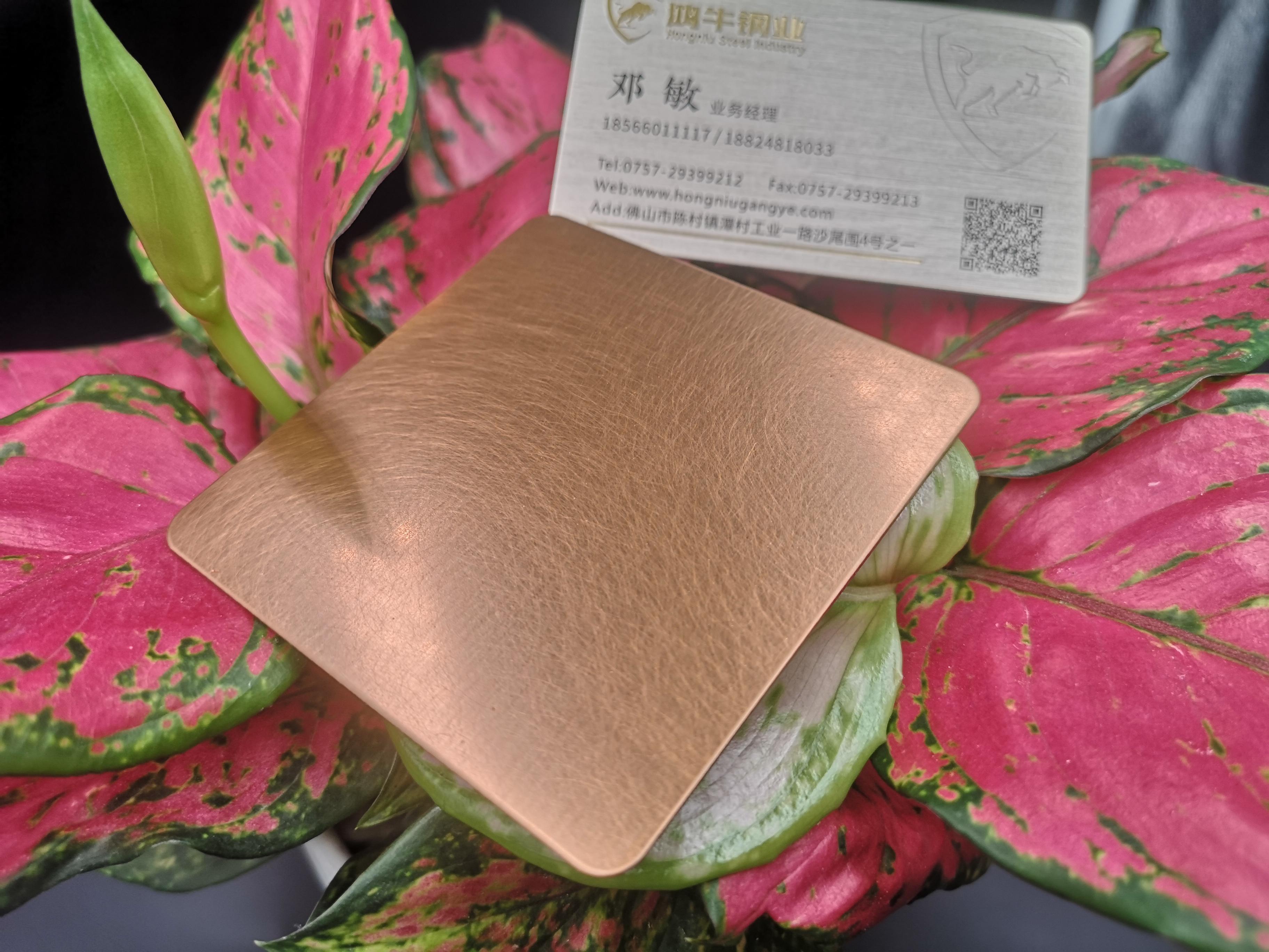 批发定制乱纹红古铜不锈钢 不锈钢生产厂家 抗指纹抗户外