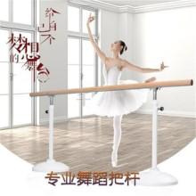 壁挂固定式舞蹈把杆厂家+价格+供应商图片