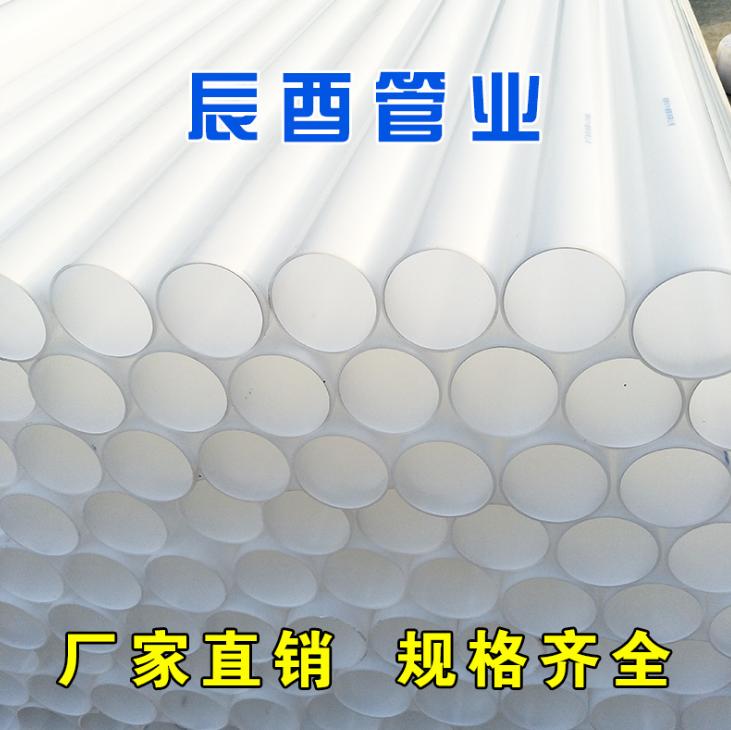 PE给水管辰酉管道pe管电缆穿线白色塑料盘管纯原料生产给水管厂家