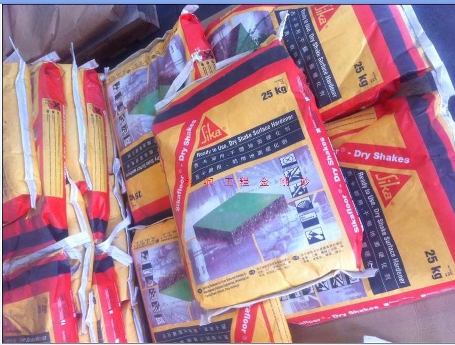 西卡金刚砂供应价格、批发、报价【常州先锋建筑涂装工程有限公司】