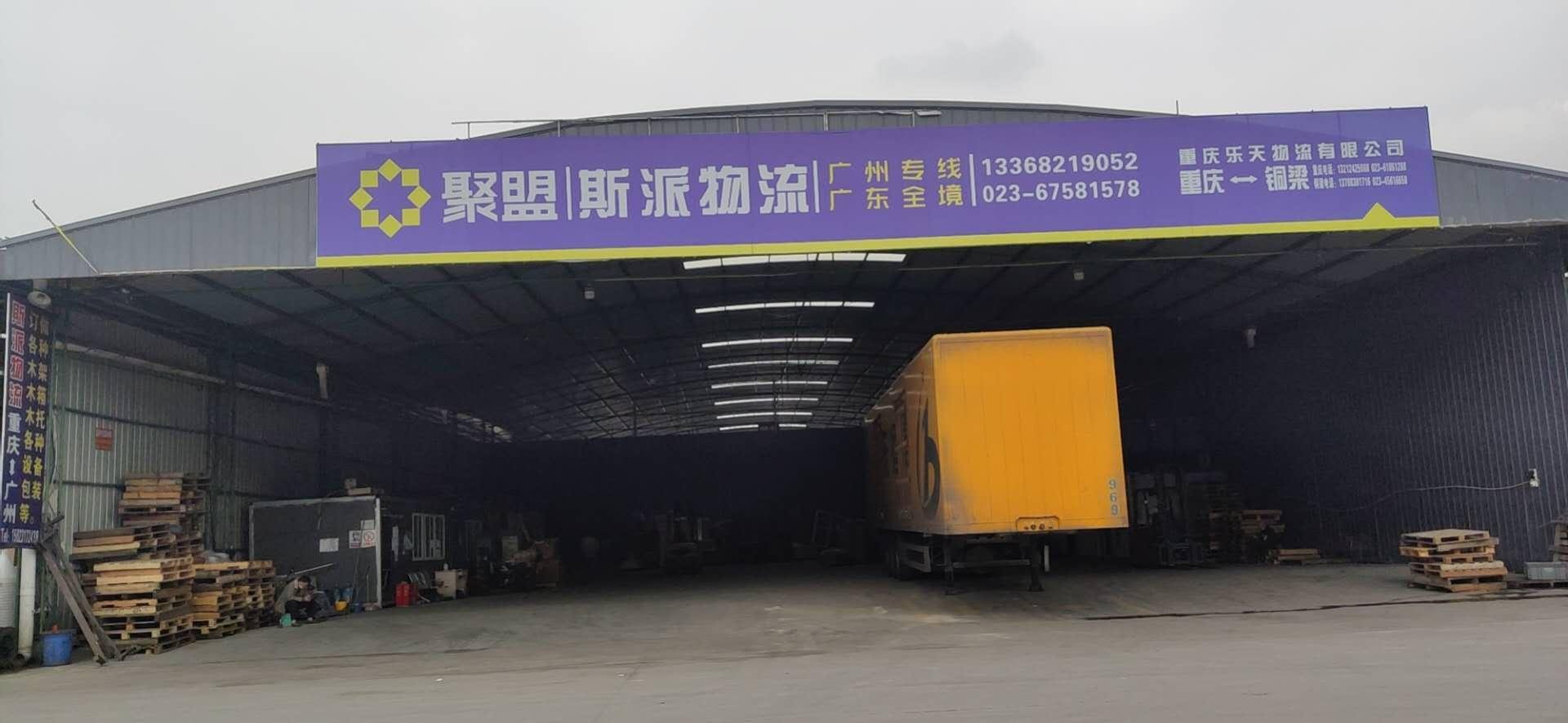 重庆到岳阳物流运输  重庆到岳阳物流公司  重庆到岳阳货运