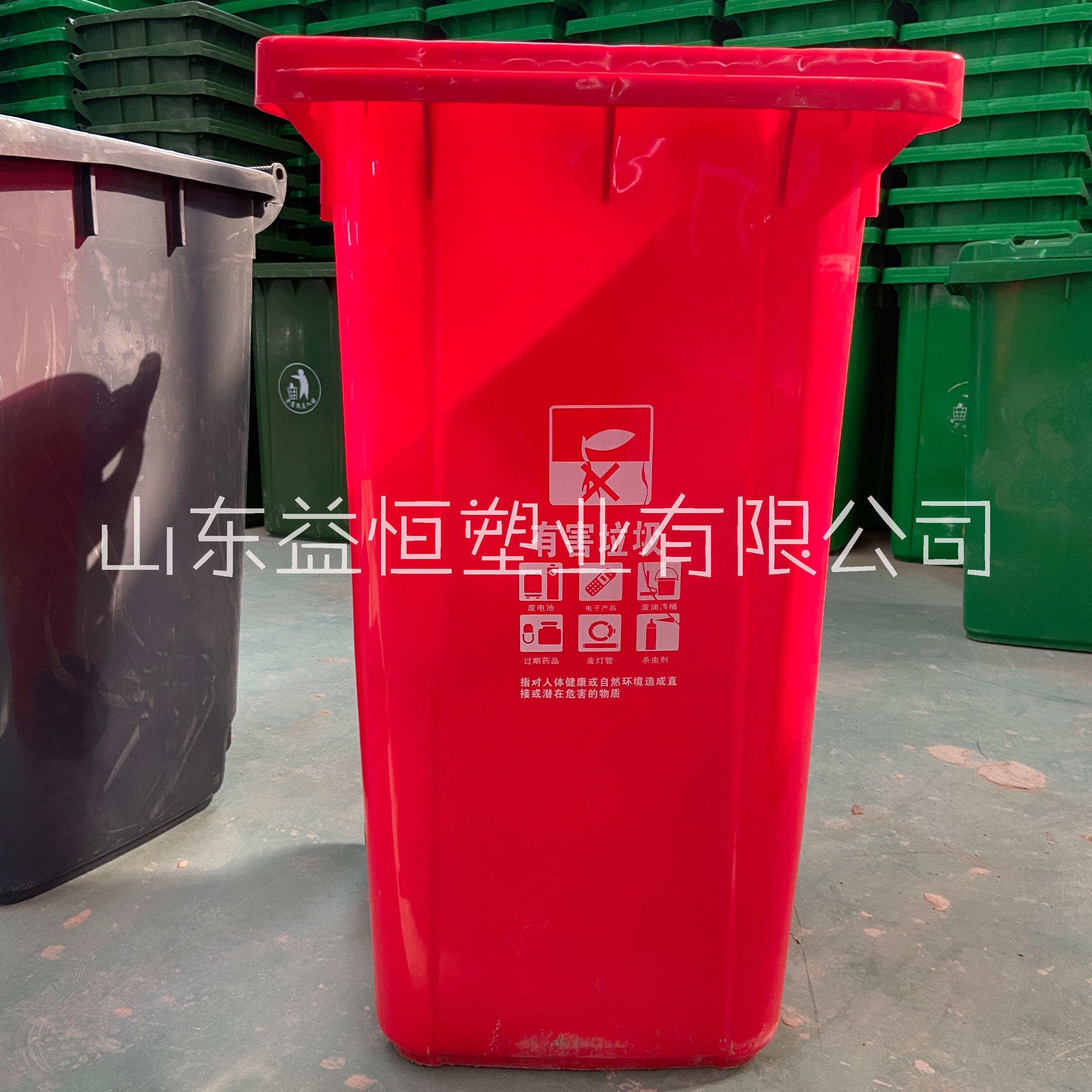 大型户外垃圾桶厂家直销 全新加厚塑料垃圾桶批发