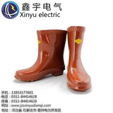 绝缘鞋电工鞋25kv高压绝缘靴绝缘雨鞋劳保鞋批发