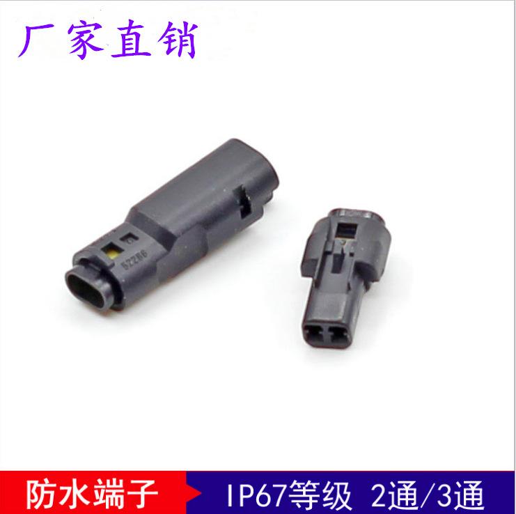 中山ET250防水线对线接线端子厂家直供、批发、销售【深圳市博达端子电气有限公司】