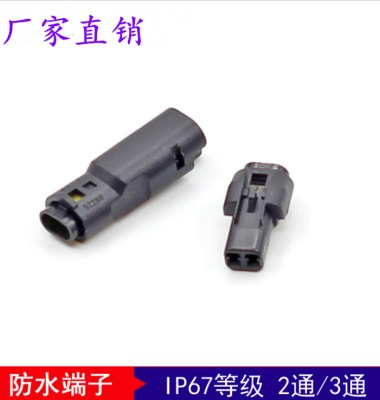 汽车连接器图片/汽车连接器样板图 (3)