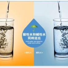 宜家净水器新科技家居制水机 富氢杯厂家品牌加盟批发