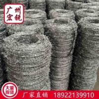 广州筛网大量供应12*14刺绳  优质电镀刺绳