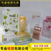 PVC,PET高透明胶盒可印可价格优惠交货快厂家直供可免费打样