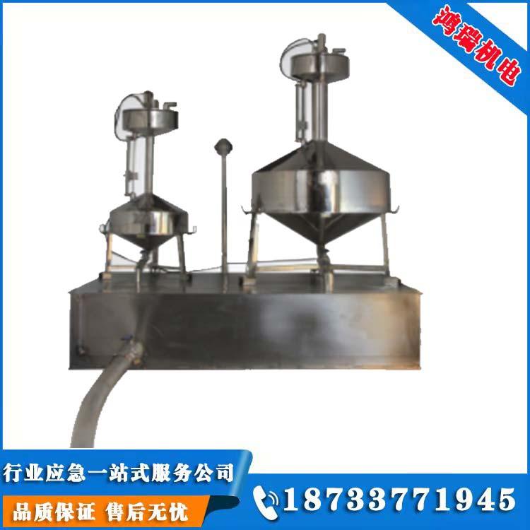 标准金属量器    不锈钢二等标准金属量器   二等不锈钢标准金属量器   50L标准金属量器   20L二等标准金属量