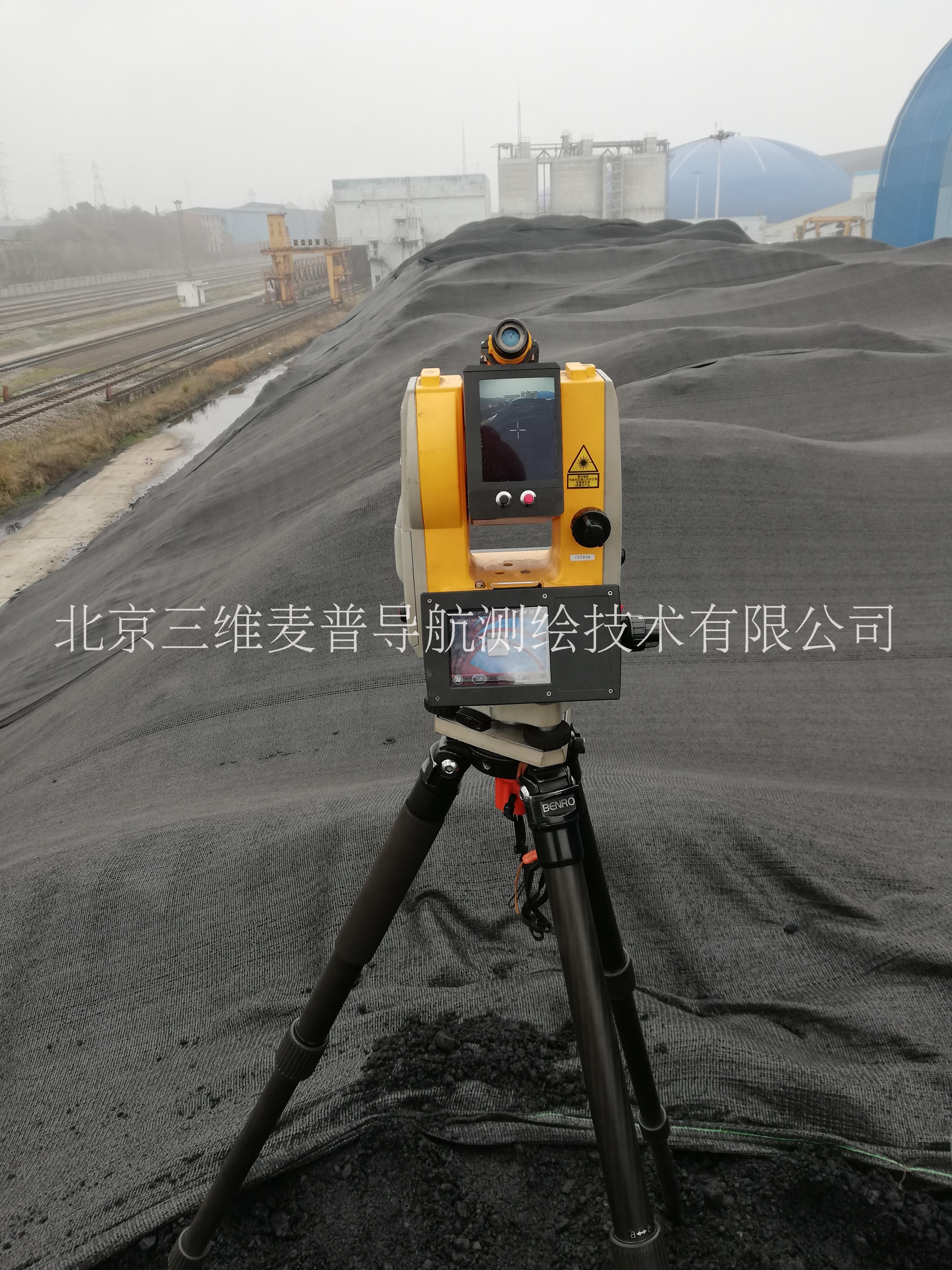 SW31便携式激光盘煤仪盘料仪销售
