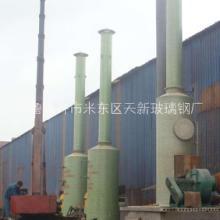 新疆 脱硫塔乌鲁木齐脱硫塔厂家乌鲁木齐净化塔价格