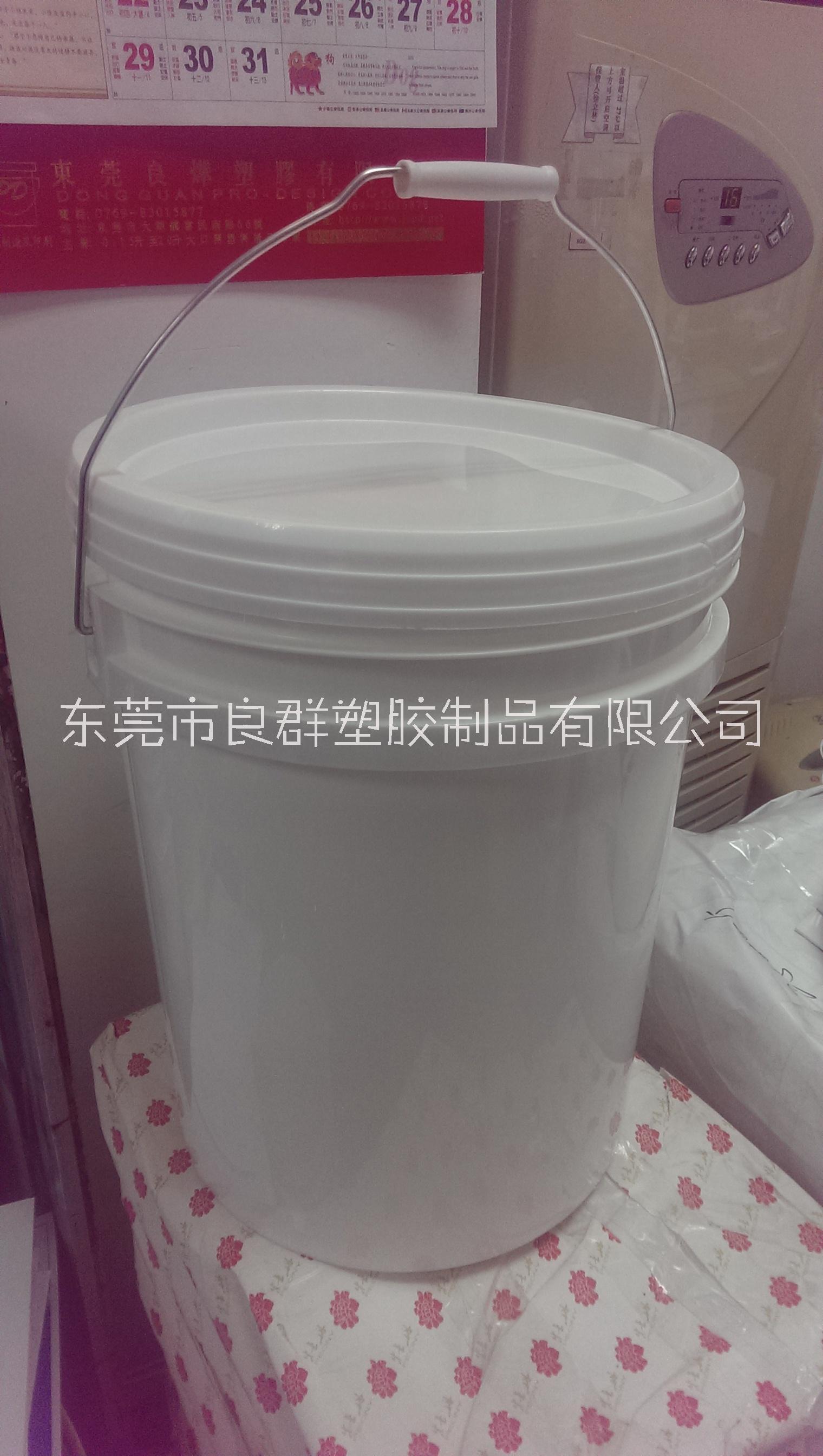 25升涂料桶 25KG涂料桶厂家直销 25L包装桶欢迎来电咨询