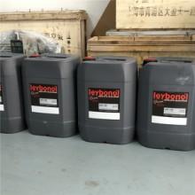 真空泵油13020L  油旋真空泵厂家  莱宝真空泵油 真空泵油多少钱