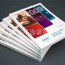 公司宣传画册制作 企业画册设计印刷 厂家直印批发