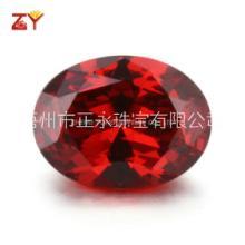 批发梧州宝石 3A锆石碎钻蛋形戒面镶嵌 石榴红宝石立方氧化锆