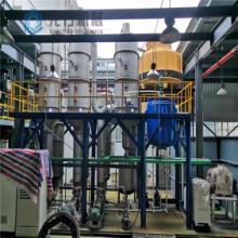 无机盐多效蒸发器 化工废水蒸发器批发