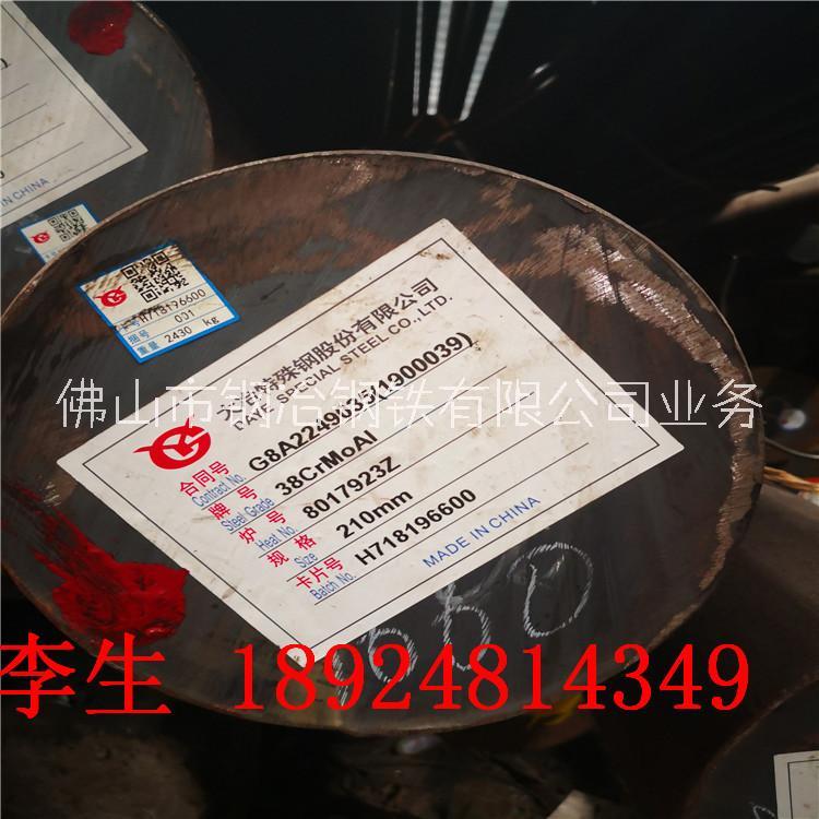 深圳东莞供应38CrmoAL圆钢惠州冷拉钢六角钢