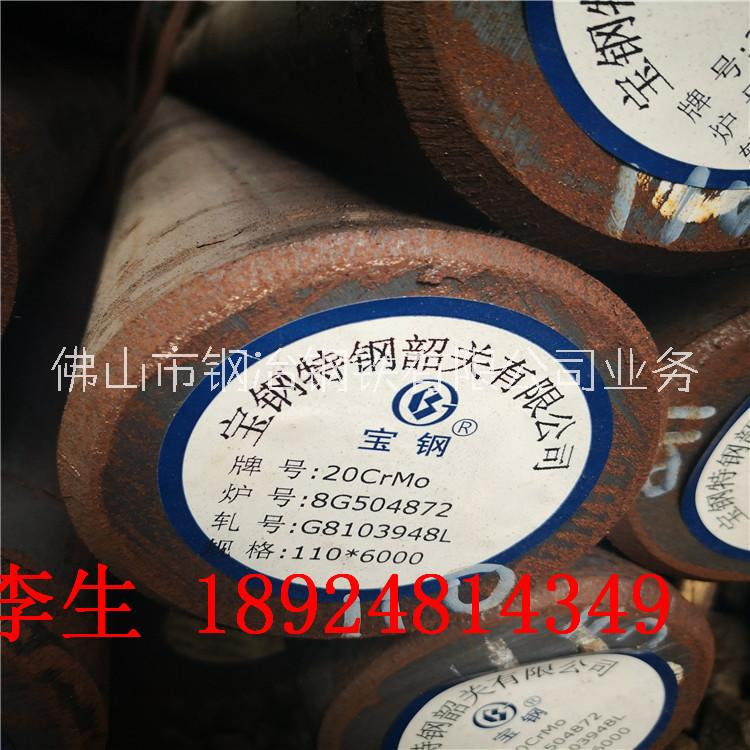 广东江门湛江供应20Crmo圆钢35crmo钢60si2mn弹簧钢
