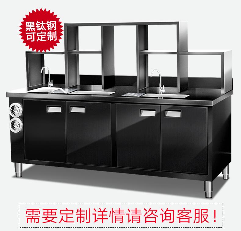 重庆开咖啡店需要哪些机器奶茶设备原料批发