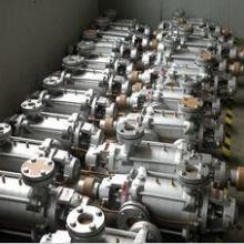西昌市台湾高温高压多级泵厂家、价格、定制电话【成都市三义机械设备有限公司】图片