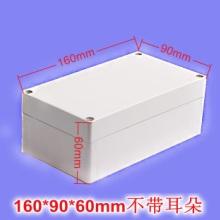 160*90*62mm塑料防水盒 160*90*62mm仪表盒 160*90*62仪表盒 室外防水盒图片
