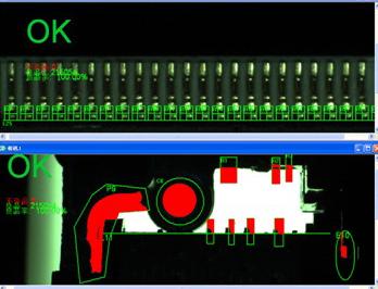 机器视觉系统/智能视觉系统/华东视觉系统/深圳机器视觉