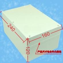 防水壳体  260*160*120塑料防水盒 接线盒 过线盒图片