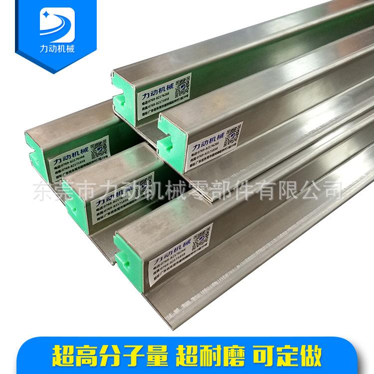 厂家供应高耐磨聚乙烯链条导向件 绿色耐磨导轨CKG14H链条导轨