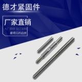大量供应 T22*5*1m 滚珠丝杠 国标梯形扣牙条 丝杠 支持加工定制