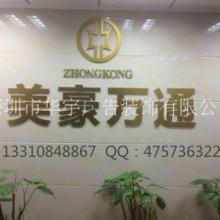 深圳公司水晶字制作 公司前台形象墙logo水晶字制作 深圳公司会议室背景墙亚克力水晶字制作批发