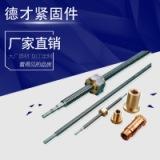 厂家大量生产T20*5*1mT型扣螺纹加长丝杆 方牙丝杆厂家