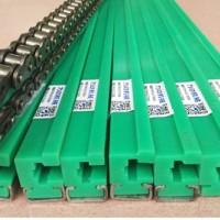 ETA型链条导轨生产厂家,东莞厂家定制各种高耐磨链条导向件